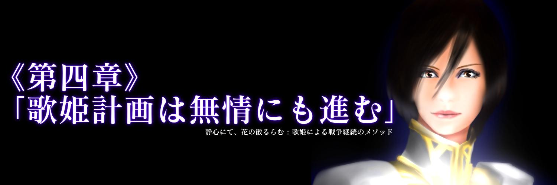 静心 :chapter 04